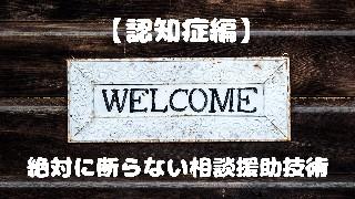f:id:YO-PRINCE:20200710234505j:image