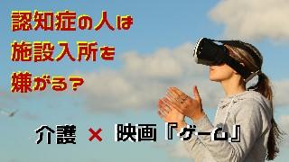 f:id:YO-PRINCE:20200723183903j:image