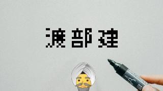 f:id:YO-PRINCE:20200731232333j:image