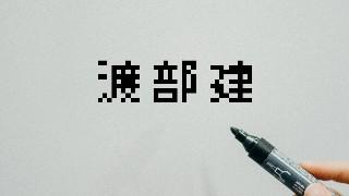 f:id:YO-PRINCE:20200801234920j:image