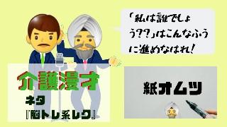 f:id:YO-PRINCE:20200802000544j:image