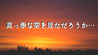 f:id:YO-PRINCE:20200828233344j:image