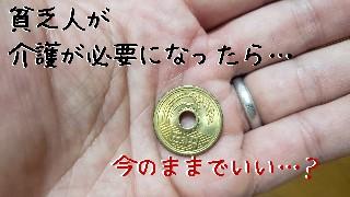 f:id:YO-PRINCE:20200920121745j:image