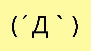 f:id:YO-PRINCE:20200926234001j:image