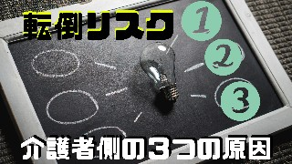 f:id:YO-PRINCE:20201104145253j:image