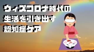 f:id:YO-PRINCE:20201118175858j:image