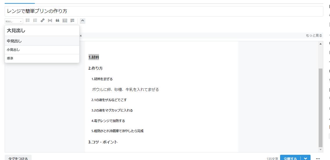 f:id:YOCCO:20210614161015p:plain