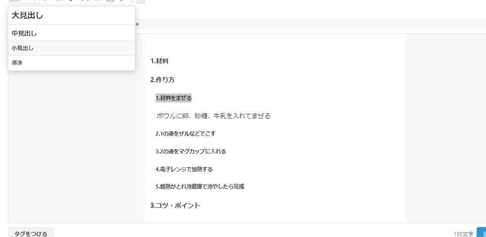 f:id:YOCCO:20210614161036p:plain