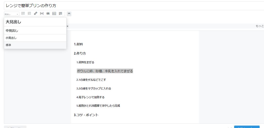 f:id:YOCCO:20210614161050p:plain