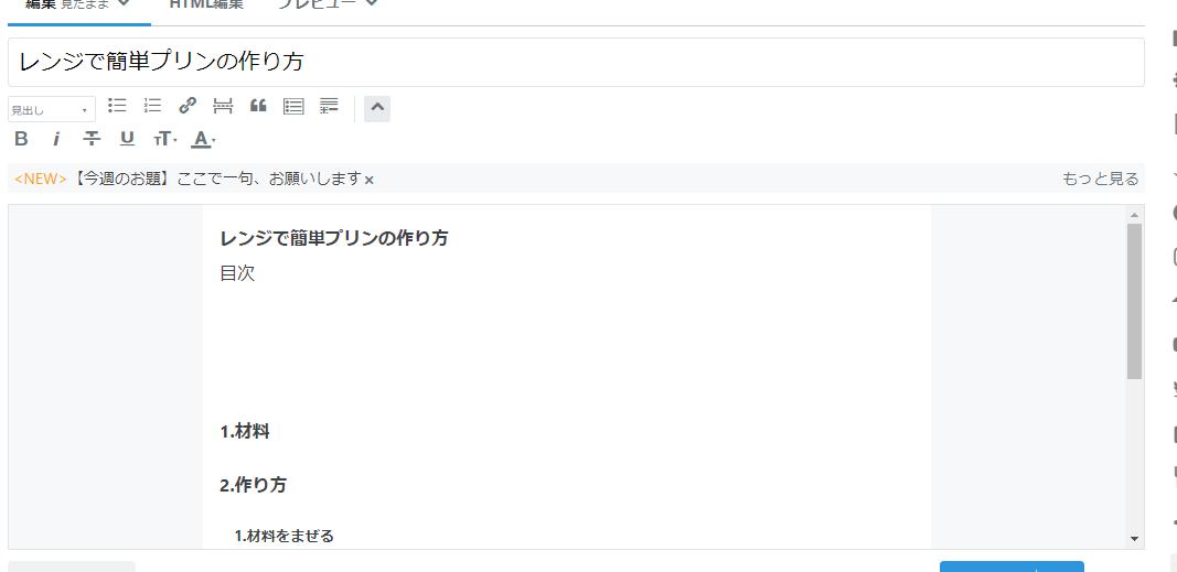 f:id:YOCCO:20210614161115p:plain