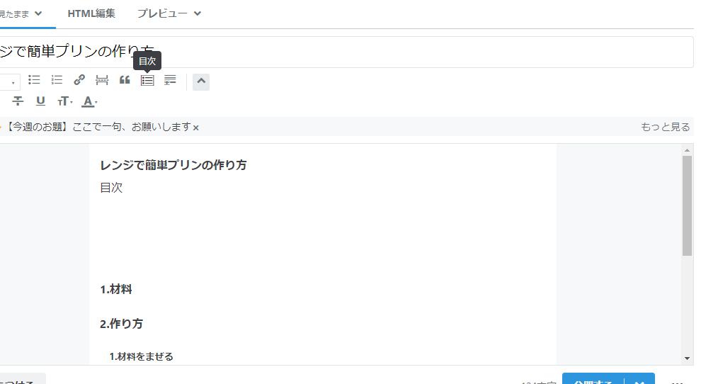 f:id:YOCCO:20210614161137p:plain