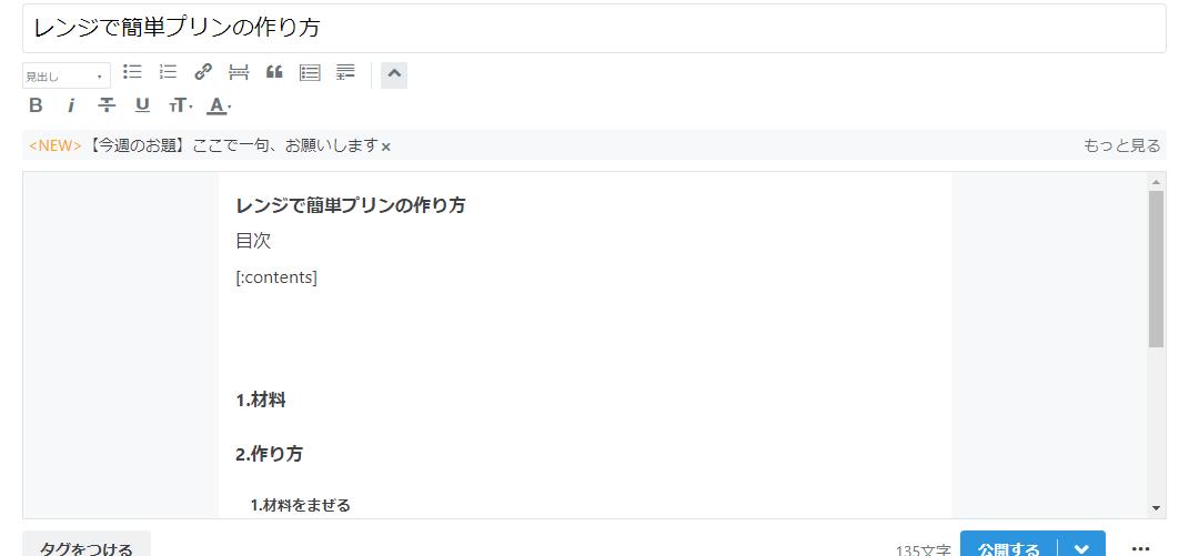 f:id:YOCCO:20210614161149p:plain