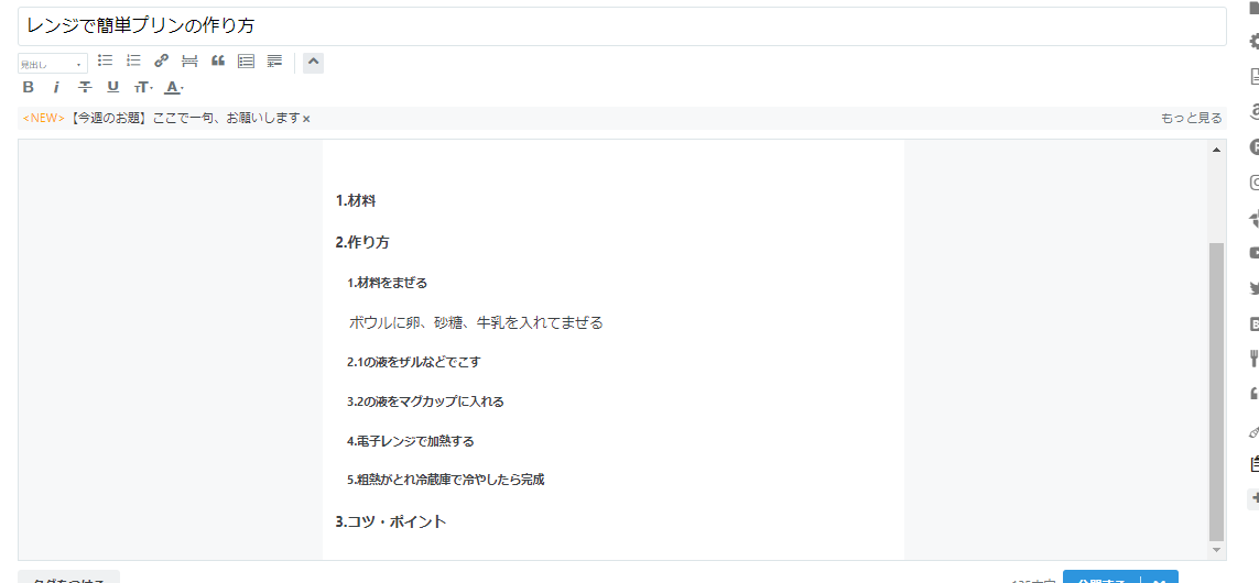 f:id:YOCCO:20210614161337p:plain
