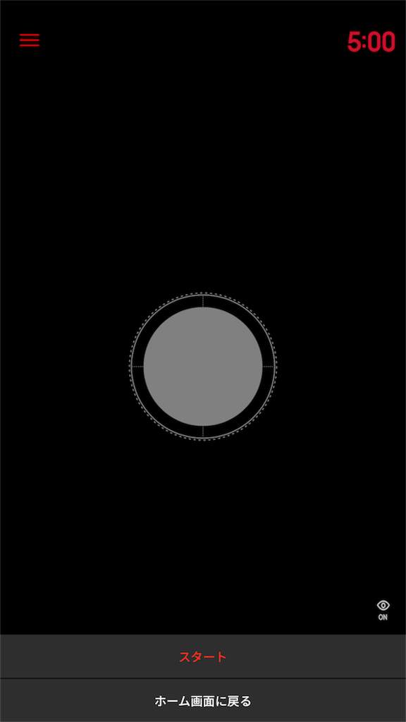 f:id:YOLO-co-bi:20180616105129p:image