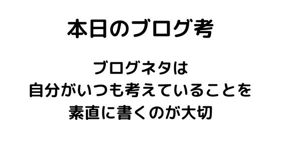 f:id:YOLO-co-bi:20200122213912p:plain