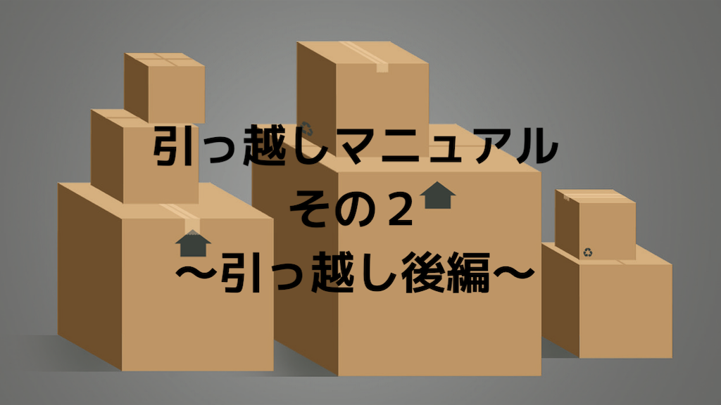 f:id:YOLO-co-bi:20200214000034p:image