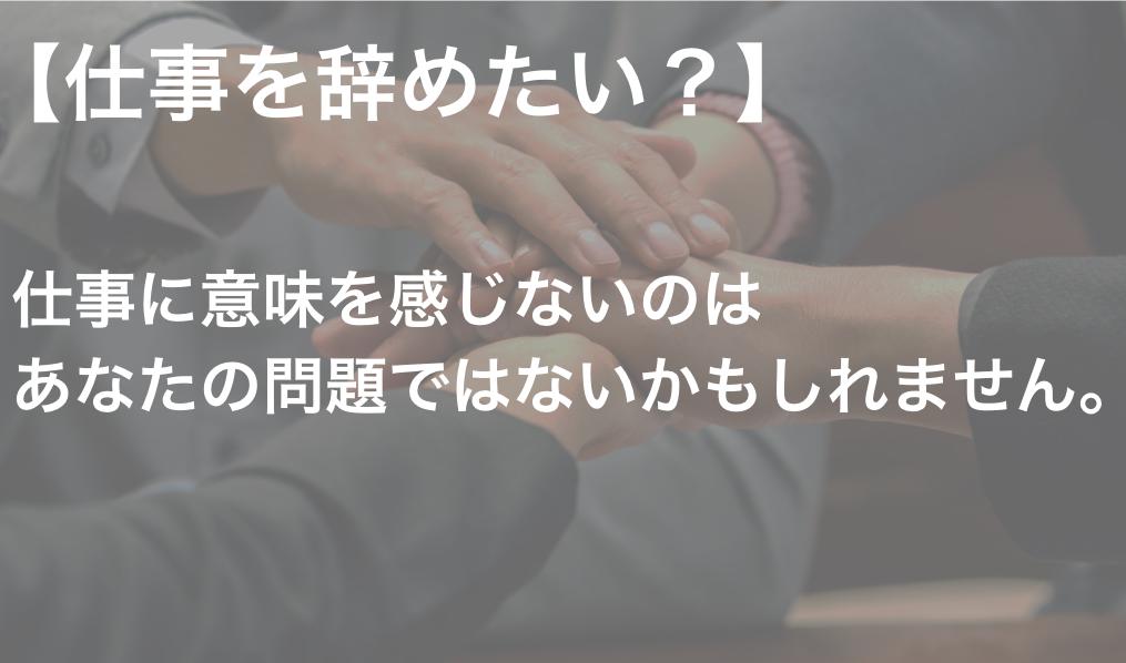 f:id:YONEKOU:20180417160947p:plain