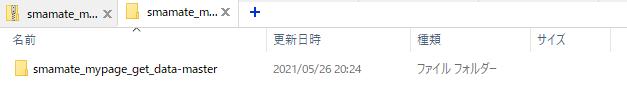 f:id:YON_4:20210526202725p:plain