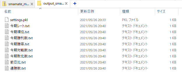 f:id:YON_4:20210526204049p:plain
