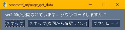 f:id:YON_4:20210526212753p:plain