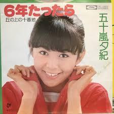 f:id:YOSHI88:20200308100447j:plain