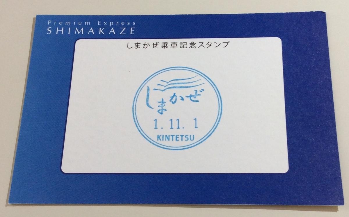 f:id:YOSHI88:20200504104122j:plain