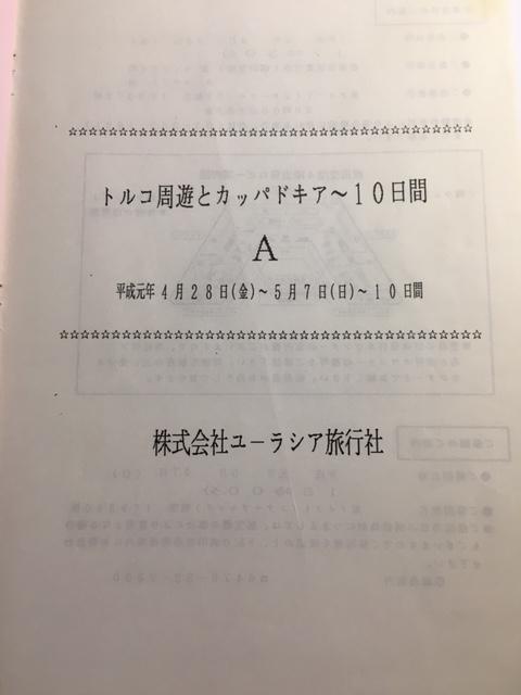 f:id:YOSHI88:20200617094119j:plain