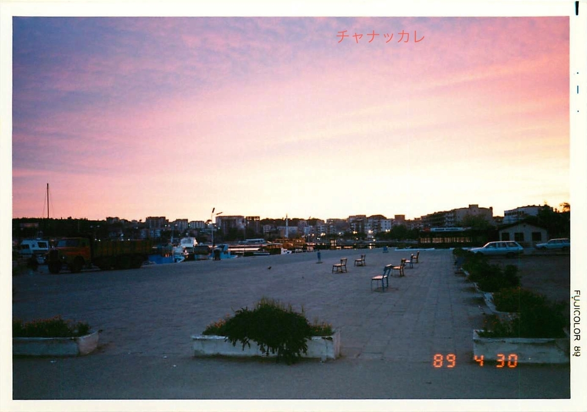 f:id:YOSHI88:20200617104045j:plain