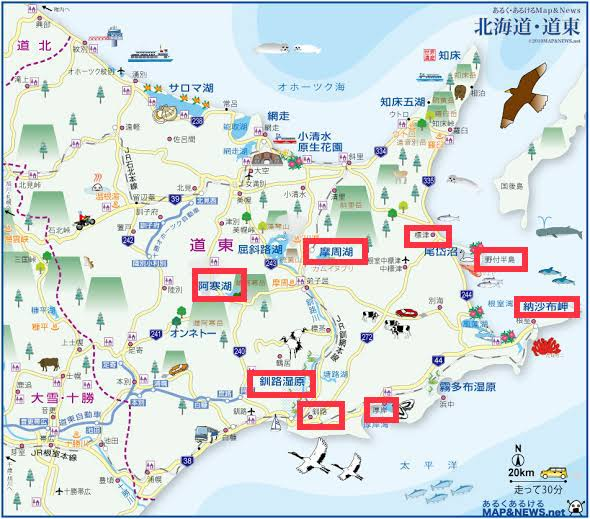 f:id:YOSHI88:20200621014954j:plain