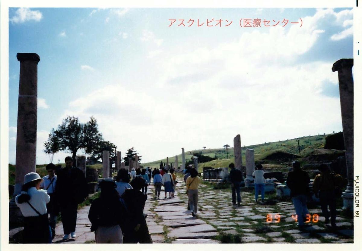 f:id:YOSHI88:20200625125155j:plain