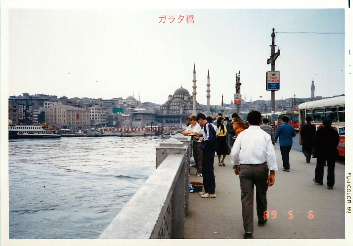 f:id:YOSHI88:20200725102759j:plain