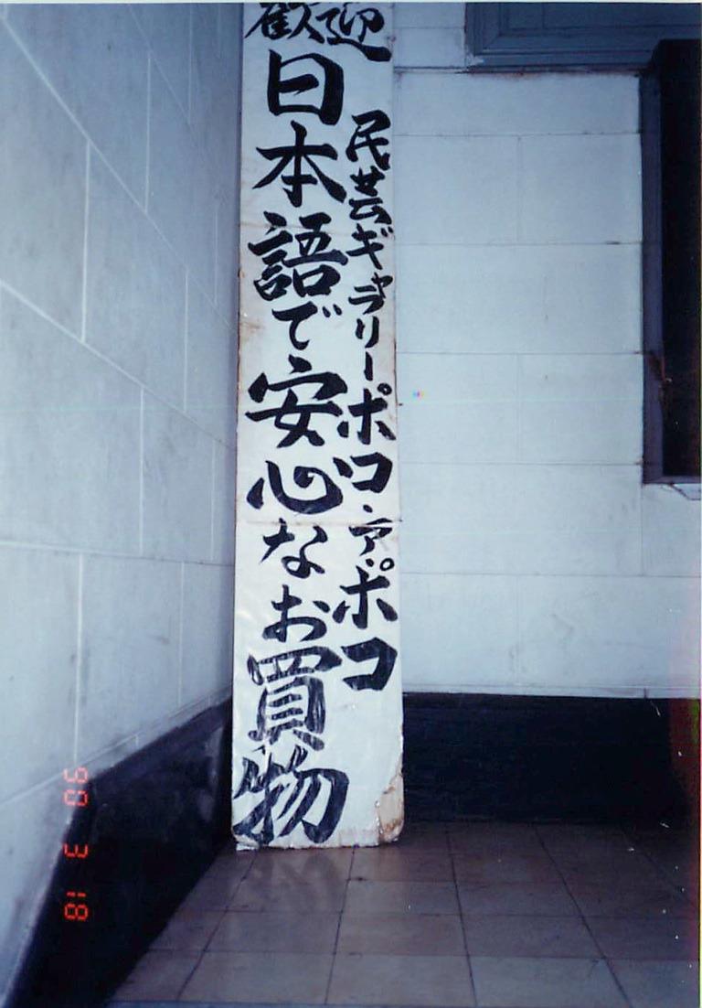 f:id:YOSHI88:20200925183735j:plain