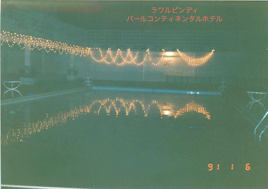 f:id:YOSHI88:20201208134539j:plain