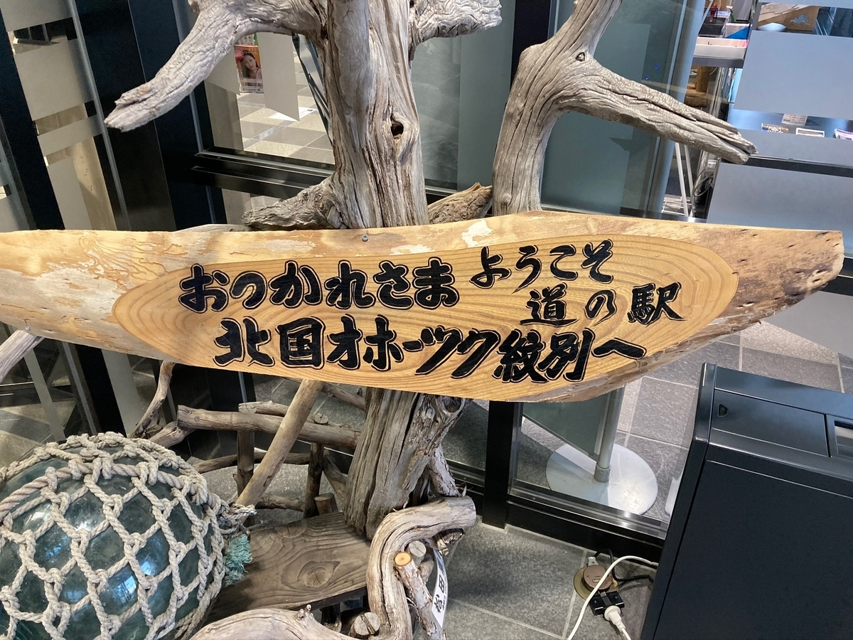 f:id:YOSHI88:20210115192502j:plain