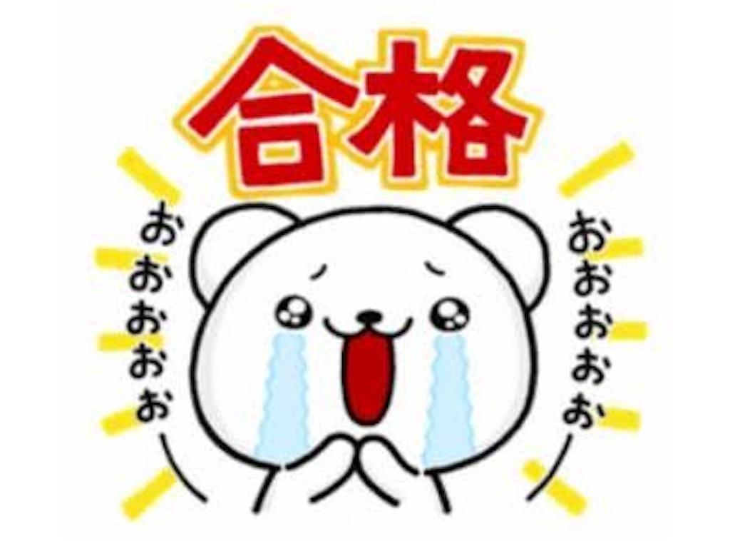 f:id:YOSHIKIrizame:20190618214648j:image