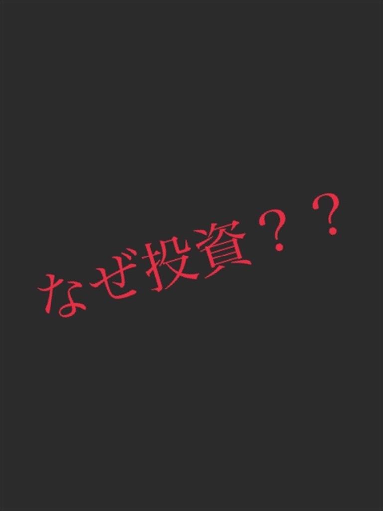 f:id:YOSHIKIrizame:20190620212045j:image