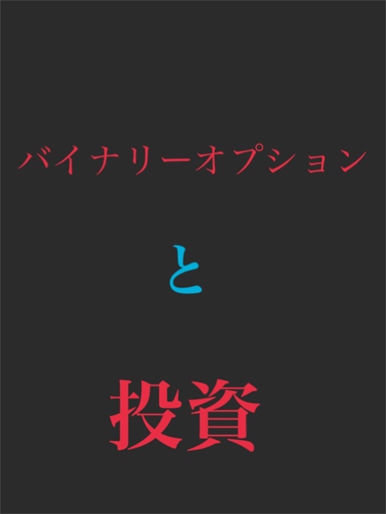 f:id:YOSHIKIrizame:20190621204436j:image