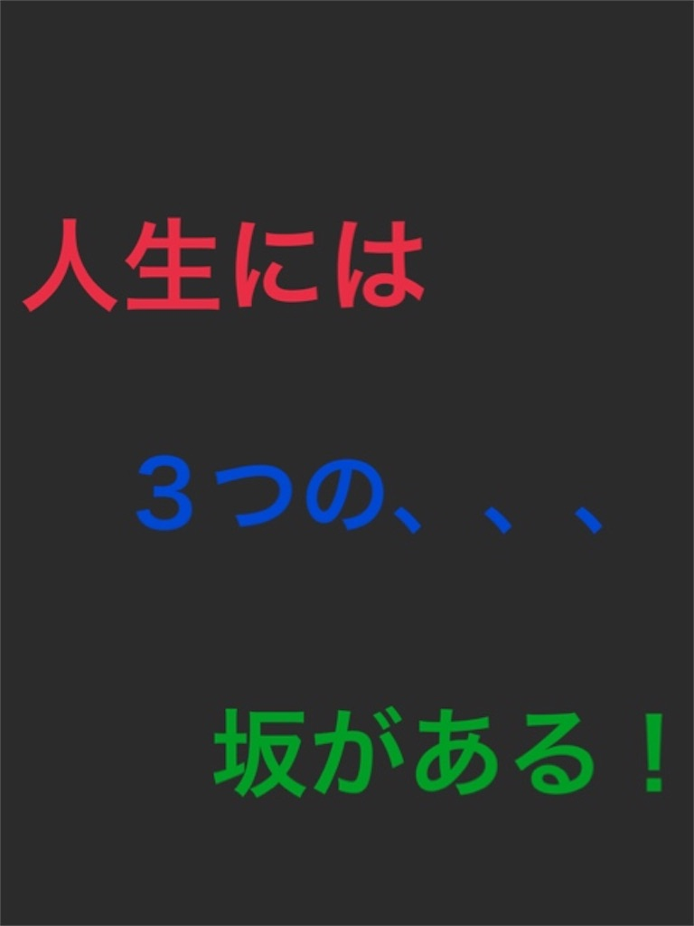 f:id:YOSHIKIrizame:20190722215003j:image