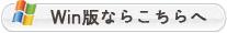 f:id:YOSHIO1:20150309165115p:plain