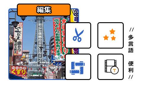 f:id:YOSHIO1:20151223103848j:plain