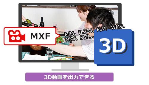f:id:YOSHIO1:20151223104945j:plain