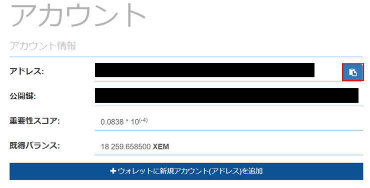 f:id:YOSHIO1010:20181231152023p:plain