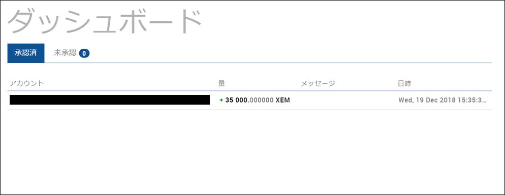 f:id:YOSHIO1010:20181231154045p:plain