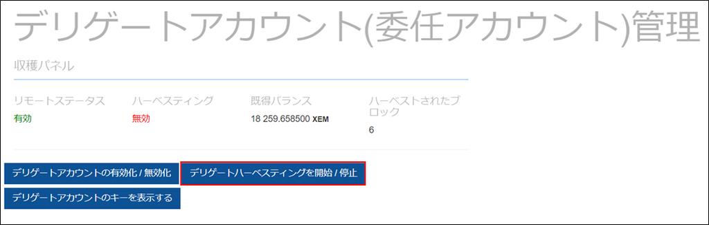 f:id:YOSHIO1010:20181231180548p:plain