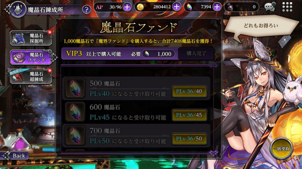 f:id:YOSHIO1010:20190203010536p:plain