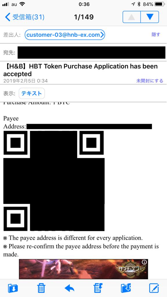 f:id:YOSHIO1010:20190206011513p:plain