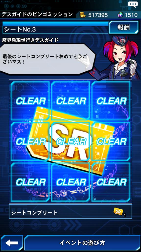 f:id:YOSHIO1010:20190213235548p:plain
