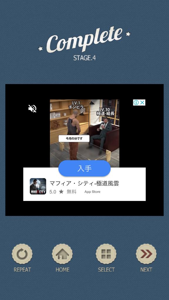 f:id:YOSHIO1010:20190216013701p:plain