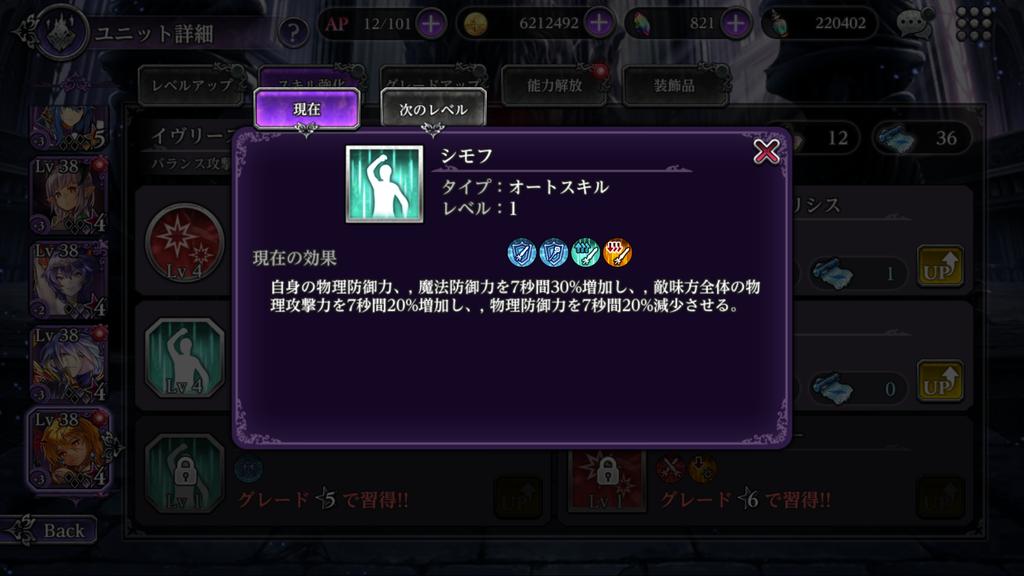 f:id:YOSHIO1010:20190219234213p:plain