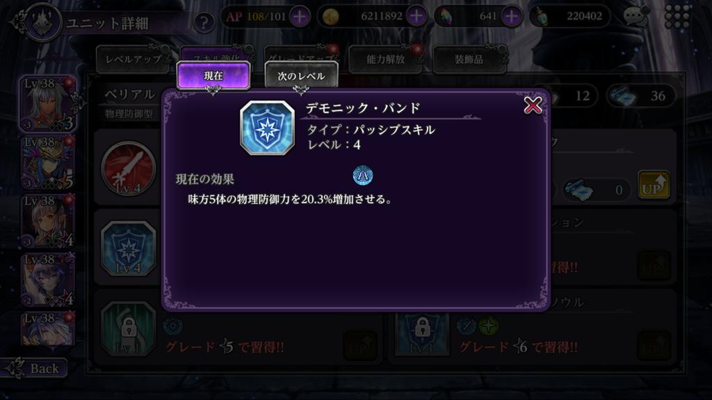 f:id:YOSHIO1010:20190219234502p:plain